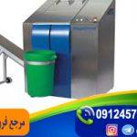 دستگاه اتوکلاو زباله