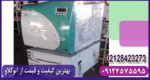 قیمت اتوکلاو رومیزی ایرانی