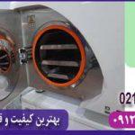 دستگاه اتوکلاو دندانپزشکی رومیزی